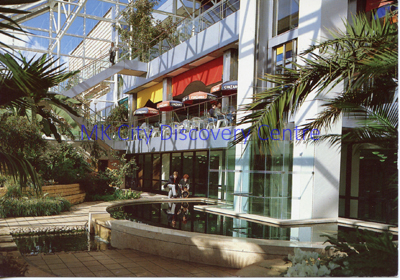Winter Gardens | © Milton Keynes Development Corporation, Crown Copyright. Licensed under the Open Government Licence v3.0