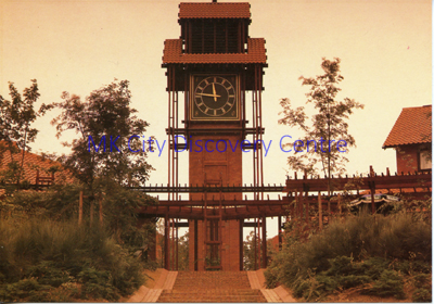 The Clock Tower, Neath Hill | © Milton Keynes Development Corporation, Crown Copyright. Licensed under the Open Government Licence v3.0
