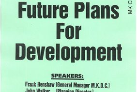 Future Plans for Development